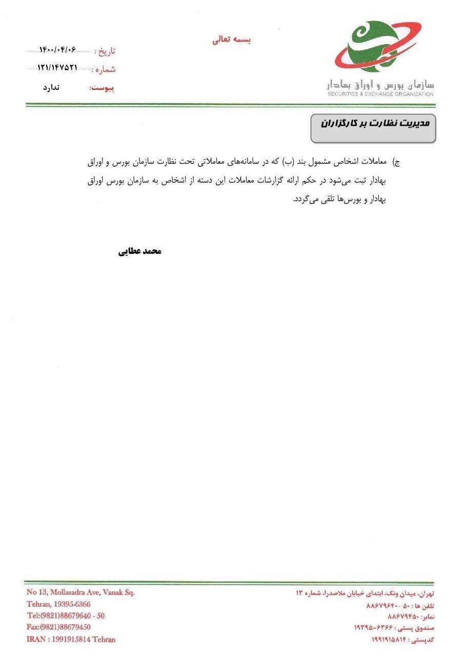 14226704_551