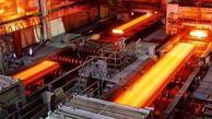 تولید فولاد چین در ماه آگوست رکورد زد / کاهش تولید روزانه فولاد در ماه سپتامبر