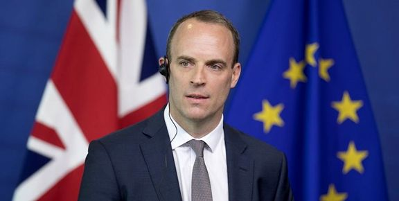 واکنش انگلیس به وضعیت نفتکش «گریس ۱» در «جبل طارق»