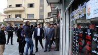 تصاویر بازدید سرزده رئیس کل بانک مرکزی از صرافی های میدان فردوسی