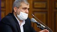 ارسال پرونده رئیس کل سابق بانک مرکزی به دادگاه ویژه