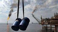 افت قیمت نفت خام/ برنت ۷۴ دلاری شد