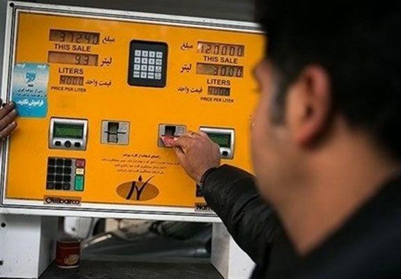 950 هزار کارت سوخت در باجه های پستی معطل است