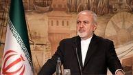 محمدجواد ظریف به تحریم های جدید آمریکا واکنش نشان داد