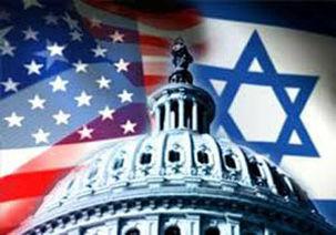 واکنش تلآویو به سخنان ترامپ: آمریکا دوباره ثابت کرد در کنار اسرائیل ایستاده است