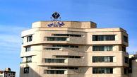«وخارزم» افزایش سود ۶۵۰ درصدی را در ۹ ماه ثبت کرد