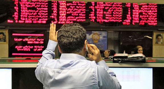 ارزش معاملات بورس و فرابورس در آستانه 10 هزار میلیارد تومان قرار گرفت