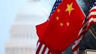 چین شرکتهای آمریکایی را تهدید به تحریم کرد