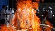 کشته شدن روزانه 300 هزار نفر در هند بر اثر کرونا/ انتقادگروههای سیاسی هند از عملکرد ضعیف دولت