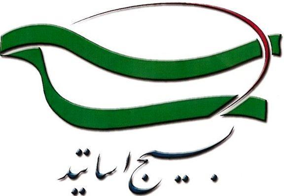حذف دلار از روابط میان ایران و عراق