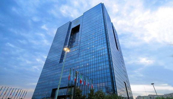 تصمیم امریکا برای لغوتحریمهای بانک مرکزی، شرکت ملی نفت، صنایع فولاد و آلومینیوم
