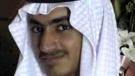 چرا ترامپ دستور قتل پسر بن لادن را داد؟