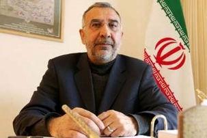 سفیر ایران در ترکیه محل خدمت خود را ترک کرد