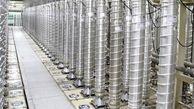 غنی سازی و تولید دوباره اورانیوم در سایت فردو آغاز شد