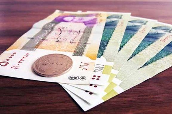 یارانه نقدی فروردین ماه روز دوشنبه به حساب سرپرستان واریز می شود