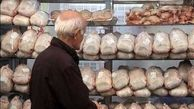 مرغ باز هم گران شد/ هرکیلو  ۱۴ هزار و ۷۰۰ تومان