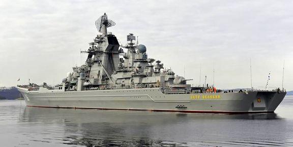 آغاز رزمایش دریایی روسیه با حضور بزرگترین رزمناو هستهای
