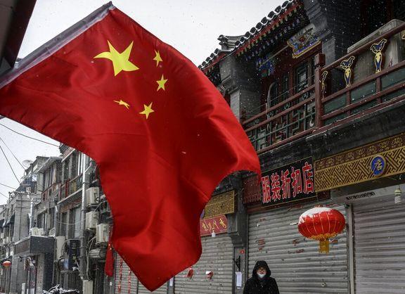 تجارت ارزهای دیجیتال از سوی موسسات مالی چینی ممنوع شد