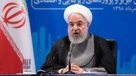 روحانی: اگر در مذاکرات به نتیجه نرسیم گام سوم را محکم برمی داریم