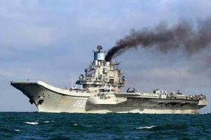 اعزام دو ناوشکن  روسی به سواحل سوریه