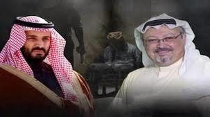 اظهارات یک فعال سیاسی عربستانی  در خصوص محل جسد خاشقچی