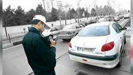 جریمه چه خودروهایی در زمان محدودیت های کرونایی پاک خواهد شد؟