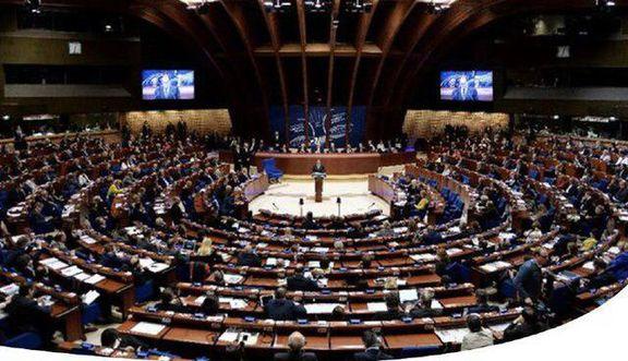 شورای اروپا غرامت 71 هزار یورویی به ایران باید بپردازد