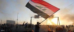 جنوب عراق با تظاهرات شهروندان همراه شد