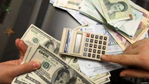 نرخ غیررسمی ارز در ایران چقدر است؟