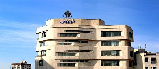 سازمان بورس مجوز افزایش سرمایه «وخارزم» را صادر کرد
