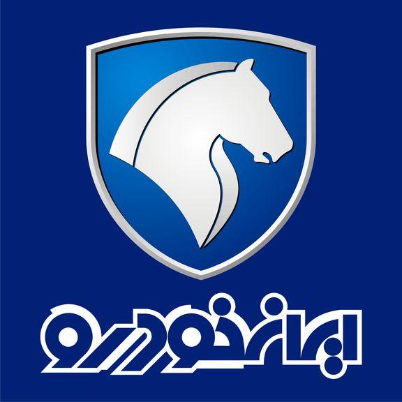 قیمت های جدید ایران خودرو هم اعلام شد