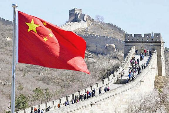 یک استان دیگر در چین استخراج ارزهای مجازی را ممنوع کرد