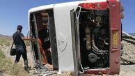 اتوبوس مسافربری شیراز به تهران  واژگون شد /  ۱۷  نفر مصدوم شد