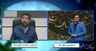 توضیح استاندار خوزستان درباره اظهار نظرهای او در مورد صلیب سرخ + فیلم
