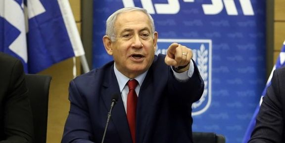 نتانیاهو ایران را تهدید کرد