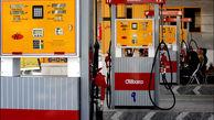 کرونا پمپ بنزینها را تعطیل کرد/ 40  جایگاه سوخت تعطیل شدند
