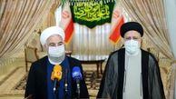 روحانی: از ۱۲ مرداد آقای رئیسی رئیس جمهور همه ماست