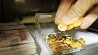قیمت سکه ۳۵۰ هزار تومان افزایش یافت