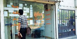 سوداگران از بازار مسکن خارج شدند / کاهش 10 تا 13 درصدی قیمت مسکن در برخی نقاط تهران