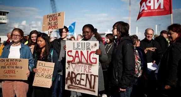 اعتراض فرانسویها به انتقال محموله سلاح به عربستان
