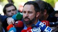 نوادگان ژنرال فرانکو وارد پارلمان اسپانیا شدند / افزایش قدرت فاشیست ها در اسپانیا / چپگرا با آرای شکننده پیروز انتخابات شدند / شکست سنگین محافظه کاران در انتخابات
