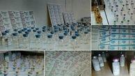 دستگیری قاچاقچیان و سودجویان شبکهای واکسن کرونا