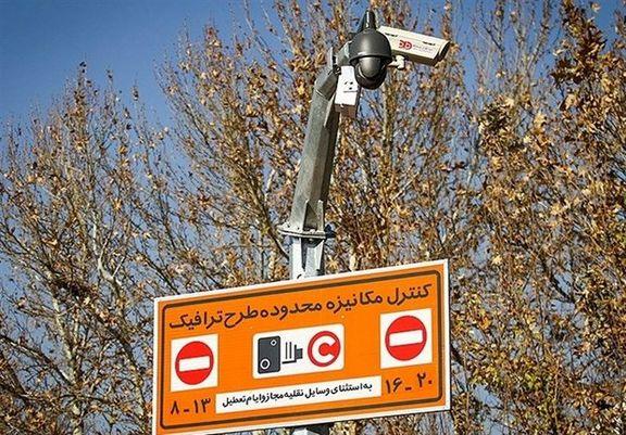 نحوه ثبت نام در سامانه «تهران من»