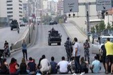 تظاهرکنندگان لبنانی با نیروهای امنیتی درگیر شدند