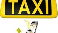 واریز اولین مرحله سوخت تاکسی های اینترنتی تا ۴ آذر