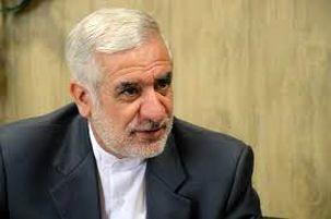 بررسی لایحه الحاق ایران به کنوانسیون مقابله با تروریسم در مجلس شورای اسلامی