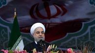 روحانی: برای ساخت موشک از کسی اجازه نمیگیریم/ما رژیم گذشته نیستیم هر کسی که نمیخواهد پاسپورتش را بگیرد و برود
