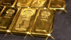 قیمت هر انس طلا به 1485 دلار و 60 سنت رسید