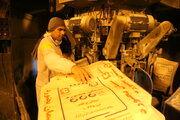 نارضایتی مدیران صنعت سیمان از افزایش 20 درصدی نرخ سیمان
