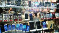 قیمت پرفروش ترین گوشیهای تلفن همراه هفته سوم مرداد ۱۴۰۰